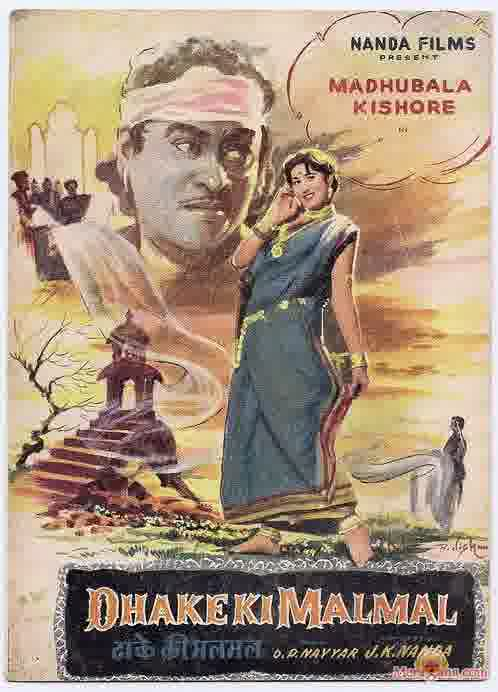 Poster of Dhake Ki Malmal (1956) - (Hindi Film)